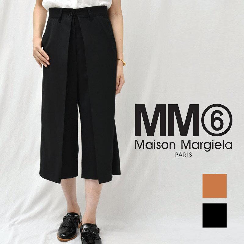 MM6 MAISON MARGIELA(エムエム6 メゾン マルジェラ)S52MU0023 ボタンプリーツ ワイドパンツ【正規品】