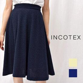 正規品 INCOTEX(インコテックス)J00638/J4488 ブークレ フレアスカート