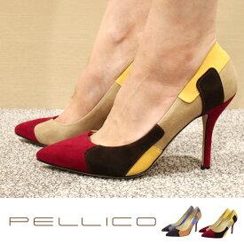 PELLICO(ペリーコ)2596 ANDREA パッチワーク マルチカラー ポインテッドトゥパンプス【34.5size】 正規品 レディース SALE