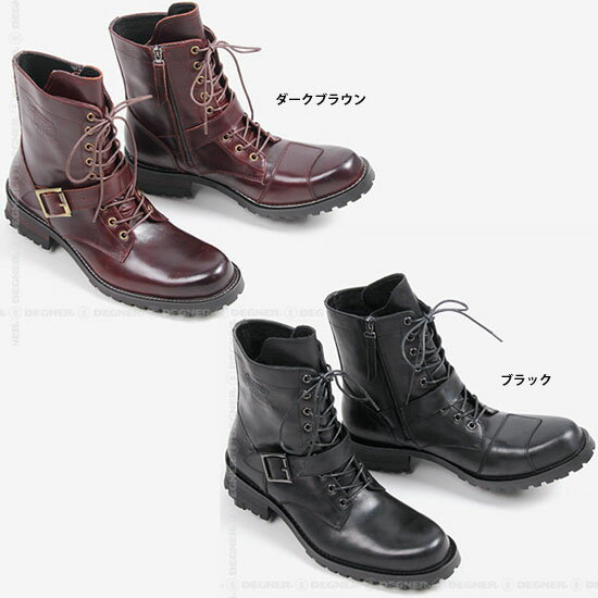 DEGNER:デグナーHS-B7 シフトガード付レザーZIPブーツ【2カラー】LEATHER ZIP BOOTS WITH SHIFT GUARD