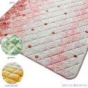 【日本製】190×230cm さくらのこたつ敷き 【sakura ピンク/グリーン/やまぶき】  桜 長方形 こたつ敷布団 こた…