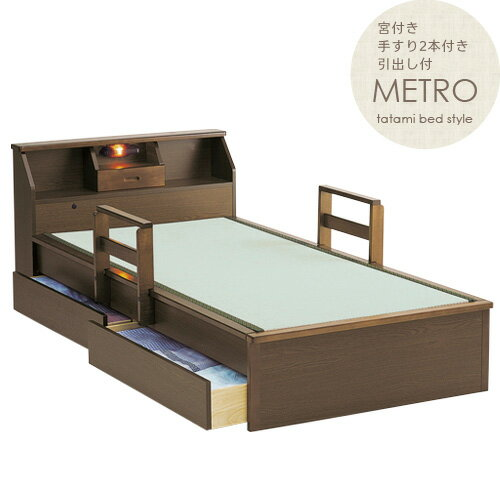 tatami bed metro double size with plenty of storage shelves light drawer with palace japan - Tatami Bed