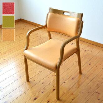 关怀椅子Care-HAC-102成品葡萄酒/橙子/苔绿色Care椅子布垫餐厅椅子客厅起居室洗手间木制椅子开始补助堆积看护椅子护理事情椅子护理椅子