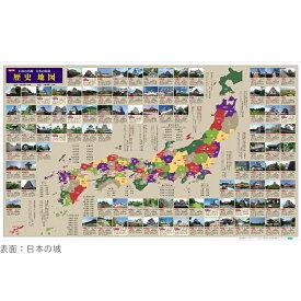 デスクマット 日本の城 No.20 日本の歴史街道 850×510mm 学習机用 90cm幅デスク対応 100cm幅デスク対応 送料無料 【39】