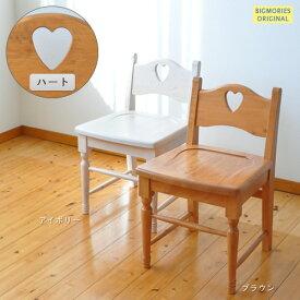 カントリー チェア ハート OLV12-HT ブラウン アイボリー ひのき製 OLVシリーズ 木製 学習椅子 天然木 ヒノキ 檜 ライティングデスクに 国産 日本製 送料無料