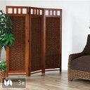 高さ低めの130cm 3連 アジアン スクリーン SW22-3CF ロータイプブラウン 籐製 木製 天然木 ウォーターヒヤシンス パーティション 送料無料 smtb-kb