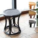 サンフラワーラタン ラタンスツール C415 ハニー/ブラウン/ダークブラウン C415H/C415HR/C415CB 籐製 木製 籐椅子 コンパクト…