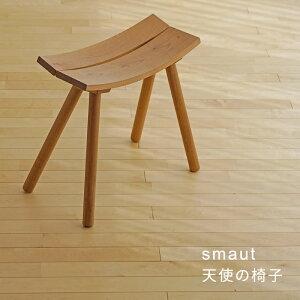 天使の椅子 | 腰痛対策 肩こり対策 バランス テレワーク リモートワーク 国産 日本製 無垢材 山桜 ギタリスト 椅子 イス いす デザイナーズ クリエイターズ 姿勢矯正 チェア 天然素材 スツー