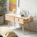 ドレッサー テーブル Natural signature 17729 NS 鏡台 化粧台 センターテーブル リビングテーブル シンプル ロータイ…