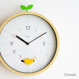 【クーポン対象】壁掛け時計 CL-2945 ドロッセル Drossel 可愛い ナチュラル 振り子時計 振り子式 スイープムーブメント 音が静か 子ども部屋 キッズ プレゼント ギフト 誕生日お祝い 新築祝い 掛時計 ウォールクロック