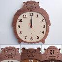 【日本製】 Clock Zoo ヒツジ/クマ/ゴリラ YK14-003 ヤマト工芸 yamatojapan クロック 壁掛け時計 掛時計 木製 天然木