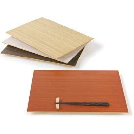 TEORI 竹の トレイ ランチョンマット ZEN ナチュラル 白 黒 赤天然木 トレー 竹オイル仕上げ 木目 木製トレイ国産 日本製