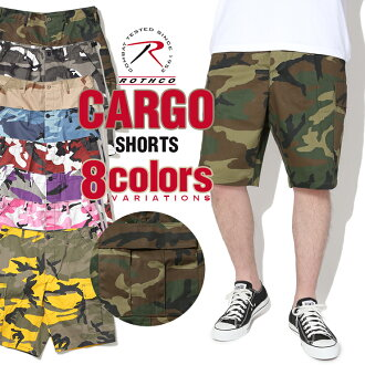 0810edb028 ロスコハーフパンツカーゴパンツ ROTHCO short pants men gap Dis cargo shorts camouflage big  size