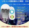 LED 灯泡为止卖卖完了。