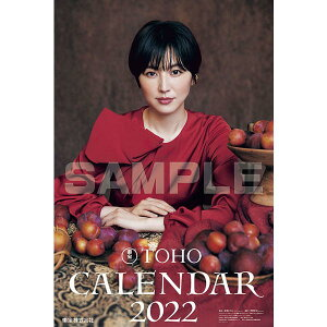 【10月下旬発売予定予約】東宝カレンダー 2022年 ( 令和4年 ) CL-248【同梱不可】【太巻cal】