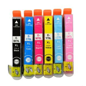 ◆互換インクカートリッジEPSON(エプソン)IC6CL70LXL互換6色セットインクカートリッジAICE70L6SET