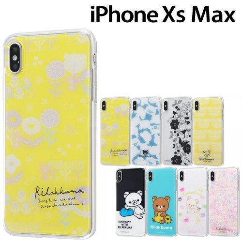 ☆◆ イングレム リラックマ iPhoneXS Max (6.5インチ) 専用TPUケース+背面パネル IJ-SXP19TP【メール便送料無料】