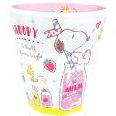 ◇ スヌーピー(SNOOPY) メラミンカップ ストロベリーミルク SNTS-161【snoopy/ピーナッツ/こっぷ/コップ/食器/プラス…