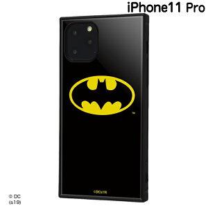 イングレム バットマン iPhone11 Pro(5.8インチ)専用 耐衝撃ハイブリッドケース KAKU ロゴ IQ-WP23K3TB/BM001【メール便送料無料】