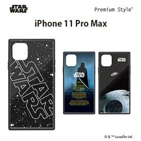 スターウォーズ (STAR WARS) iPhone 11 Pro Max (6.5インチ) ガラスハイブリッドケース PG-DGT19C30SW/PG-DGT19C31DV/PG-DGT19C32SW【メール便送料無料】