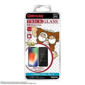 イングレム グレムリン iPhone11 Pro iPhoneXS iPhoneX (5.8インチ)専用 トリックガラスフィルム 10H/グレムリン IN-WP23FG/GR1【メール便送料無料】