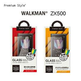 WALKMAN NW-ZX500用 液晶保護ガラス PG-WMZ500GL01/PG-WMZ500GL02【メール便送料無料】