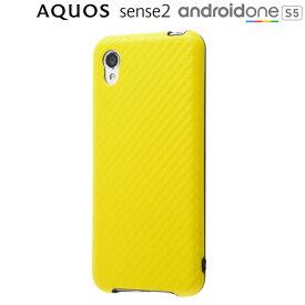 レイ・アウト AQUOS sense2 かんたん / AQUOS sense2( docomo SH-01L / au SHV43 / SH-M08 ) / Android One S5専用 TPUソフトケース 耐衝撃Light Carbon/カーボンイエロー RT-AQSE2CP3/CY【メール便送料無料】