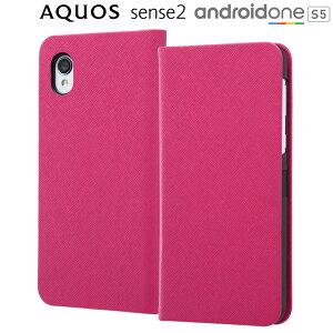 レイ・アウト AQUOS sense2 かんたん / AQUOS sense2( docomo SH-01L / au SHV43 / SH-M08 ) / Android One S5専用 手帳型ケース マグネットタイプ/ピンク RT-AQSE2SLC3/JP