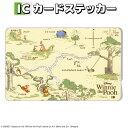 ☆◆ イングレム ディズニー ICカードステッカー くまのプーさん100エーカーの森 IN-DICS/PO03