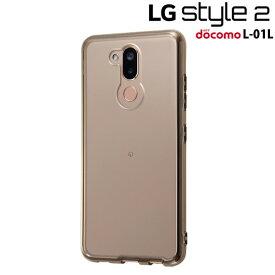 レイ・アウト LG style2(docomo L-01L)専用 ハイブリッドケース/ブラック RT-LSL1CC2/BM【メール便送料無料】