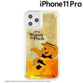イングレム ディズニー iPhone 11Pro (5.8インチ) ラメ グリッターケース くまのプーさん HUNNY_01 IJ-DP23LG1G/PO001【メール便送料無料】