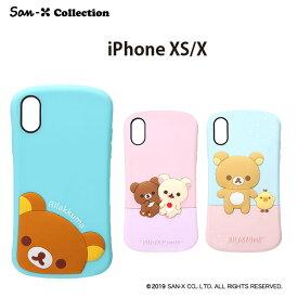リラックマ iPhone XS/X用(5.8インチ) シリコンケース YY02501/YY02502/YY02503【メール便送料無料】