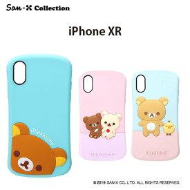 リラックマ iPhone XR用(6.1インチ) シリコンケース YY02801/YY02802/YY02803【メール便送料無料】