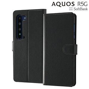 レイ・アウト AQUOS R5G(Softbank)専用 手帳型ケース シンプル マグネット/ブラック/ブラック RT-AQR5GELC1/BB