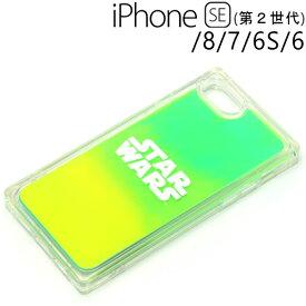 スターウォーズ (STAR WARS) iPhone SE(第2世代) iPhone8 iPhone7 iPhone6s iPhone6 (4.7インチ) 専用 ネオンサンドケース ロゴ/グリーン&イエロー PG-DLQ20M15SW【メール便送料無料】