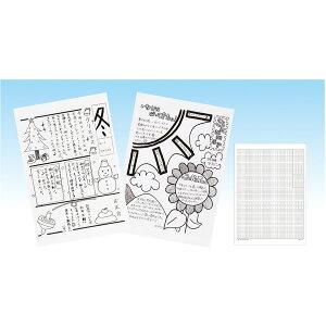 新聞レイアウト用紙 A3(50枚) 3438【学習教材/教材/資料/勉強/原稿用紙/原紙/テンプレート/手書き/中学生/小学生】