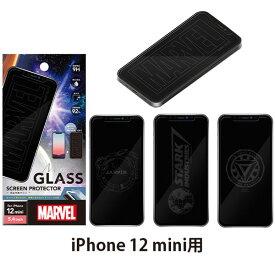 マーベル iPhone 12 mini用 液晶保護ガラス PG-DGL20F01MVL/PG-DGL20F02IRM/PG-DGL20F03IRM/PG-DGL20F04IRM【メール便送料無料】MARVEL/スターク・インダストリーズ/ジャービス/アーク・リアクター/9H/高光沢/アイフォン