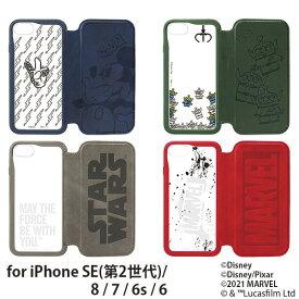 ディズニー iPhone SE/8/7/6s/6用 ガラスフリップケース PG-DGF20Mアイフォン/スマホケース/スマホカバー/手帳型/ガラスケース