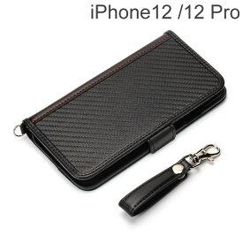 iPhone 12/12 Pro用 フリップカバー PUレザーダメージ加工 カーボン調ブラック PG-20GFP04BK【メール便送料無料】