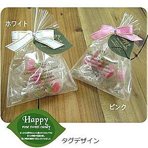 【送料無料】 ローズキャンディー 5個入り30パックセット