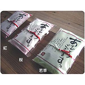 ☆◆水引四葉キャンディー 5個入り10パックセット