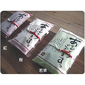 【送料無料】 水引四葉キャンディー 5個入り30パックセット
