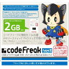 ◇ PSP-1000/2000/3000 containing code leak ( codeFreak ) type 3 + Memory Stick PRO Duo 2 GB combo pack CY-PSPCF3-2GS