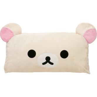 Sold out 11 / 25 ---rilakkuma long cushion korilakkuma MP15601