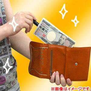 ◇パロディ扇子お金