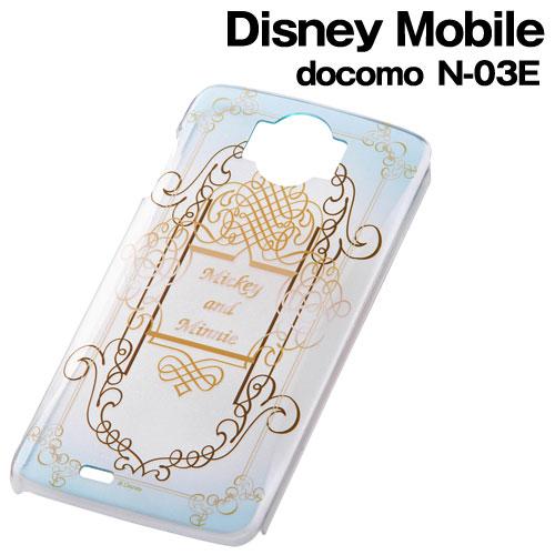 ☆◆ レイ・アウト ディズニー docomo Disney Mobile ( N-03E )専用 キャラクター・クリアラメ・シェルジャケット フレーム RT-DN03EB/FR【メール便送料無料】