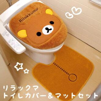 ◇ toiletries toilet cover & mat set rilakkuma KF78201 rilakkuma.