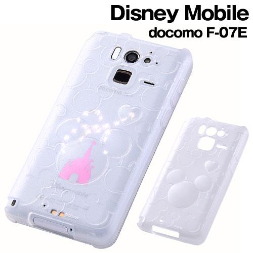 ☆◆ レイ・アウト ディズニー docomo Disney Mobile ( F-07E )専用 キラキラ・ソフトジャケット ラメクリア RT-DF07EE/C【メール便送料無料】