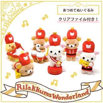 1 / 20 sold out--gathering rilakkuma rilakkumawanderland theme-plush 6 pieces (w/clear)
