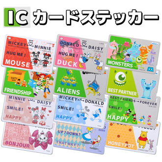 ☆ ◆ Disney IC card sticker RT-DICSA